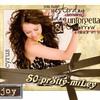 s0-pr3tty-miLey