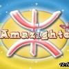 amazigh-arifi-azghar