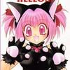 kawaii-kitty-emo