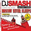 Moscow never sleep 